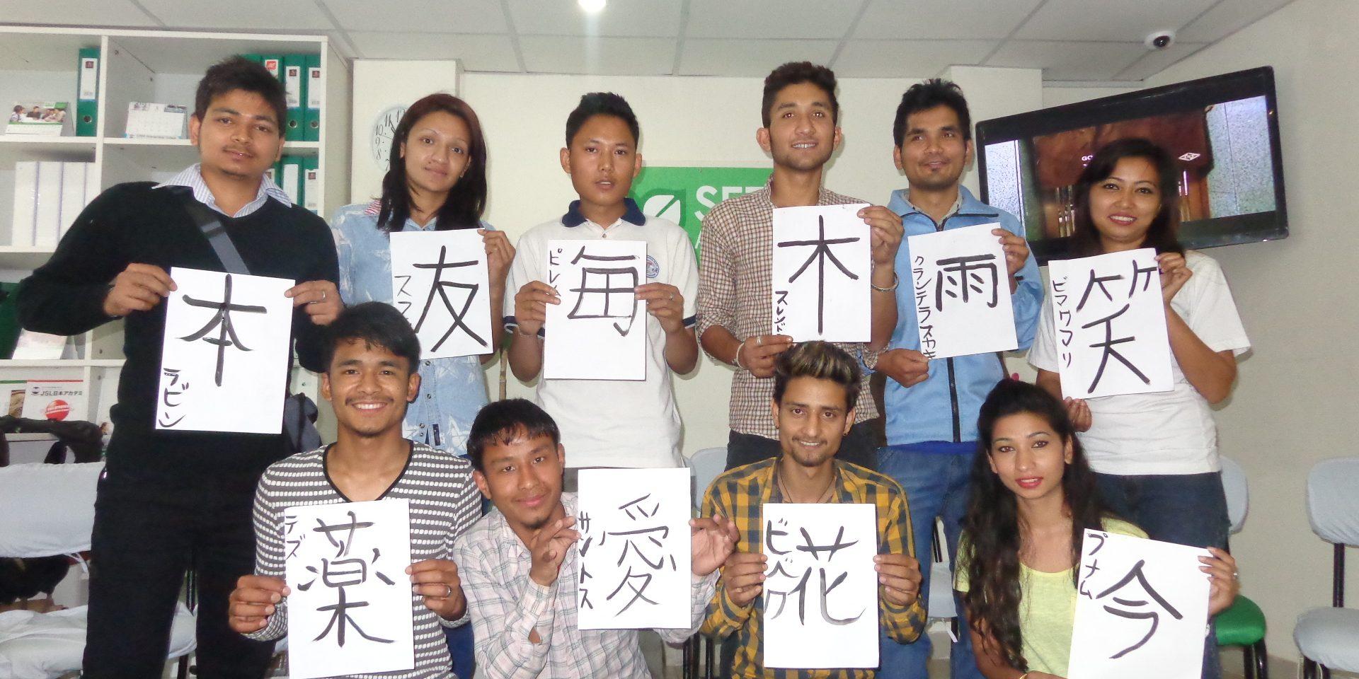JLPT CLASSSTUDENTS
